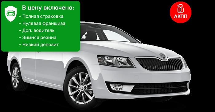 Skoda Octavia-Stw универсал