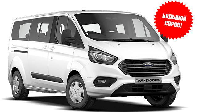 Ford Tourneo 7-мест