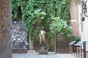 Сады Джульетты