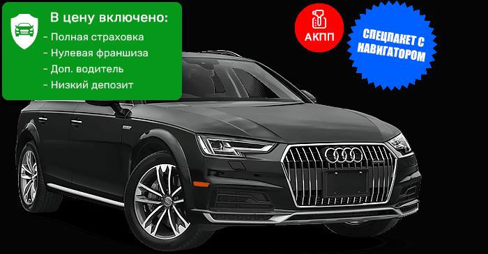 Audi A4-Stw универсал