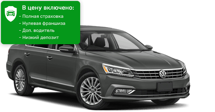 VW Passat-Stw универсал