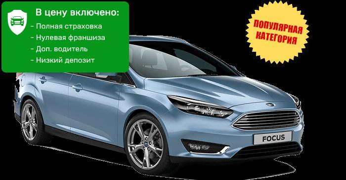 Ford Focus-Stw универсал