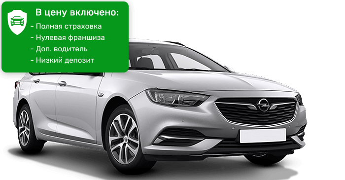 Opel Insignia-Stw универсал