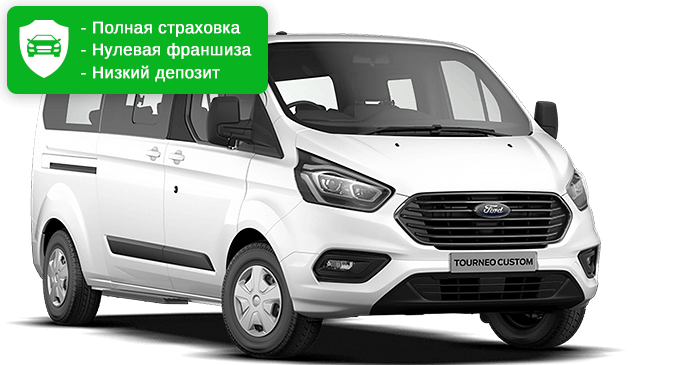 Ford Tourneo 9-мест