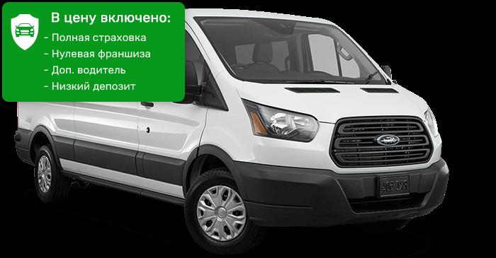 Ford Transit 12-15-мест